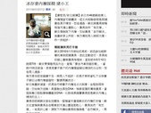 新北地檢妨害家庭起訴網頁擷取:新北地檢妨害家庭起訴網頁擷取投影片4.JPG