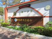 我們的校園:IMG_5179.JPG