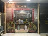 牆壁彩繪(3D立體彩繪,夜光彩繪,住家彩繪,民宿彩繪,etc):01台北鐵捲門彩繪-行古行.JPG