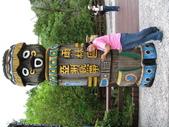 taipei trip go to zoo.:1633065930.jpg