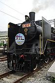 舊山線蒸汽火車開動了!:舊山線火車 (7).JPG