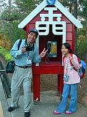 金門冬令營活動:金門造型特殊的電話亭