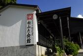 日本東北紅葉風情:日本紅葉風情 ---花燈作品展館