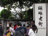 螃蟹、蘭陽博物館之旅:螃蟹、蘭陽博物館 (14).JPG