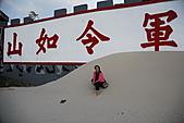 2010娛夫愉婦馬祖行:2.馬祖東莒 (43).jpg
