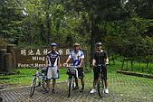 2009北宜、北橫單車挑戰行:2009北宜、北橫單車挑戰 (120).JPG