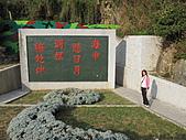 2010娛夫愉婦馬祖行:4.馬祖北海鐵堡 (2).JPG
