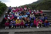 2009鄧公國小七星山巡禮:鄧公608七星行 (13).JPG