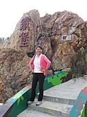 2010娛夫愉婦馬祖行:4.馬祖北海鐵堡 (10).JPG