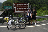2009北宜、北橫單車挑戰行:2009北宜、北橫單車挑戰 (75).JPG