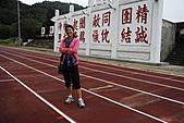2010娛夫愉婦馬祖行:10.北竿機場 (1).jpg