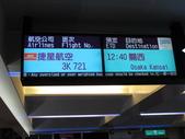日本關西京都行:關西行.JPG