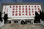 2010娛夫愉婦馬祖行:4馬祖南竿 (4).jpg