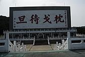 2010娛夫愉婦馬祖行:4馬祖南竿 (8).jpg