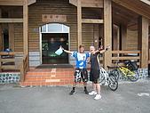 2009北宜、北橫單車挑戰行:IMG_8084.JPG