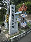 2009北宜、北橫單車挑戰行:IMG_8197.JPG