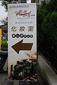 舊山線蒸汽火車開動了!:舊山線火車 (2).JPG