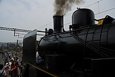 舊山線蒸汽火車開動了!:舊山線火車 (4).JPG