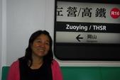 日本東北紅葉風情:日本紅葉風情--搭乘高雄捷運