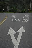 2009北宜、北橫單車挑戰行:2009北宜、北橫單車挑戰 (96).JPG