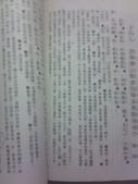 ☆開運祖冊☆:1081871478.jpg