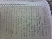 ☆開運祖冊☆:1081871465.jpg
