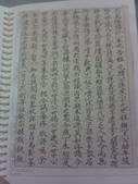 ☆開運祖冊☆:1081871467.jpg