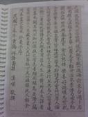 ☆開運祖冊☆:1081871468.jpg