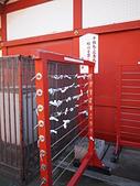 哈日族   日本控:PC083021.JPG