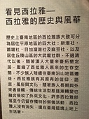 台灣台南:IMG_3001.JPG