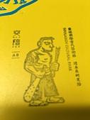台灣台南:IMG_3298.JPG