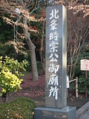 日本橫濱:P1010076.JPG