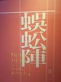 台灣台南:IMG_3296.JPG