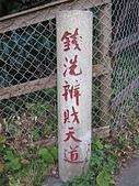 日本東京鎌倉:P1011335.JPG
