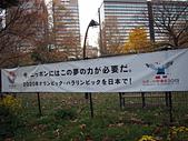 哈日族   日本控:PC083309.JPG