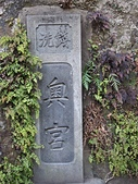 日本東京鎌倉:P1011355.JPG
