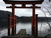 日本箱根大涌谷:IMG_2537.JPG