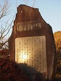 日本東京鎌倉:P1011383.JPG