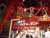 哈日族   日本控:PC072893.JPG