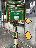 台灣屏東:IMG_3002.JPG