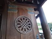 哈日族   日本控:PC083206.JPG