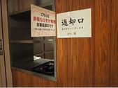 香港漫畫可愛照片:PC072936.JPG