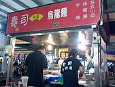 花蓮市宜蘭羅東順風踏青:同一店面不同攤位