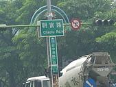 遊歷台中市與高美溼地:台中最有名的中港路和大車