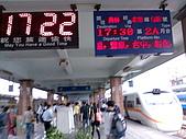 花蓮市宜蘭羅東順風踏青:到達了目的地-花蓮車站
