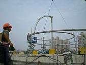 高雄捷運 R13 凹子底站 造型鋼構工程:DSCN0458.JPG