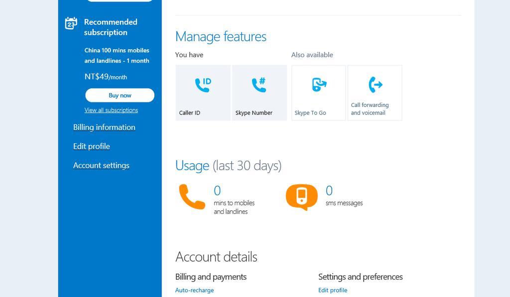 美國版Skype申請Skypein功能:Untitled03.png