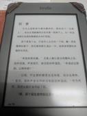 [Kindle]使用Kindle For PC + ePUBee,幫你去除亞馬遜(Amazon)電子:IMG_20180308_102731.jpg
