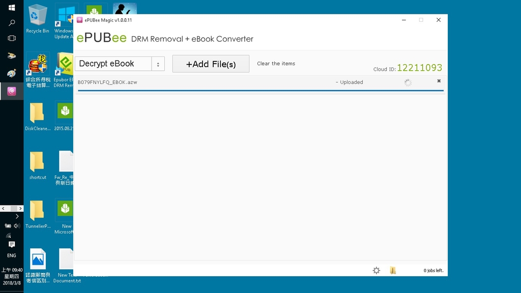 [Kindle]使用Kindle For PC + ePUBee,幫你去除亞馬遜(Amazon)電子:ePUBee.jpg