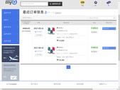 韓國線上購物網站Gmarket:2017-09-26 23-51-24 的螢幕擷圖.png